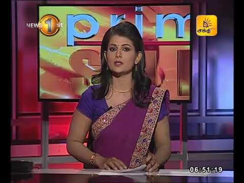 News1st Breakfast news Tamil 6