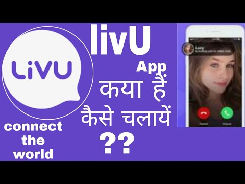 best dating and flirting app in india