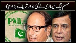 Sardar Khalid Mehmood Dogar, others from Sahiwal join PML-Q