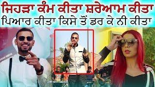 Garry Sandhu ne Stage te Akhir Bhadas Kad he DIti | ਲੋਕਾਂ ਵਾਂਗੂ ਨੀ Muh Marde | DT NEWS