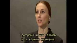 Svetlana Zaharova: Žizela u Beogradu
