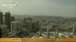 قناة القران الكريم live stream on Youtube.com