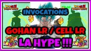 [DOKKAN] INVOCATION LR GOHAN/CELL ! HYPE OVER 9000 !!! | DBZ DOKKAN BATTLE
