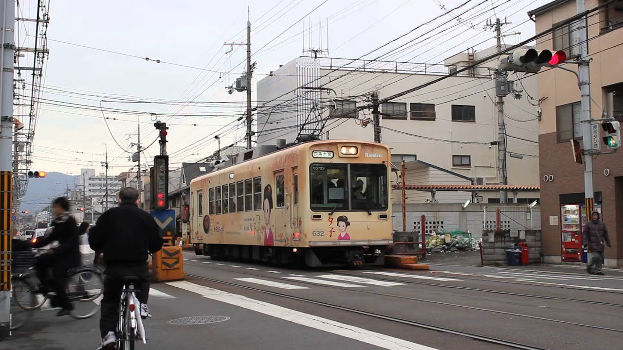 京福電車(嵐電) 非常に狹いホームの山ノ內駅 - YouTube