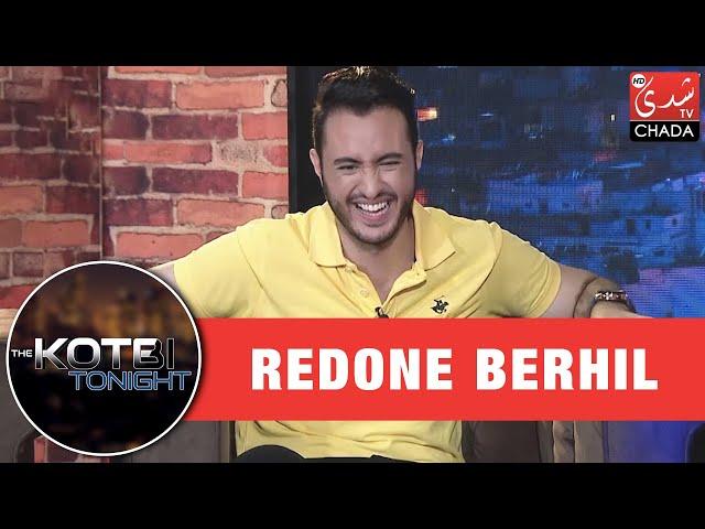 THE KOTBI TONIGHT : REDONE BERHIL - الحلقة الكاملة