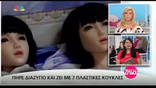 Entertv: Ο Χρήστος Βασιλόπουλος στην ξένη σειρά