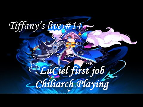 [Elsword KR] 루시엘 1차전직 킬리아크 라이브 스트리밍 LuCiel the first job Chiliarch Playing : Live Streaming #14