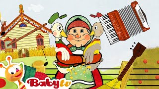 Два веселых гуся - BabyTV Pусский