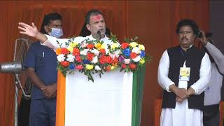Shri Rahul Gandhi addresses a public meeting in Chaygaon, Kamrup, Assam