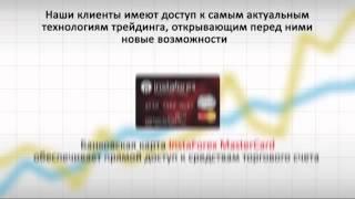 Торговые условия InstaForex 2014