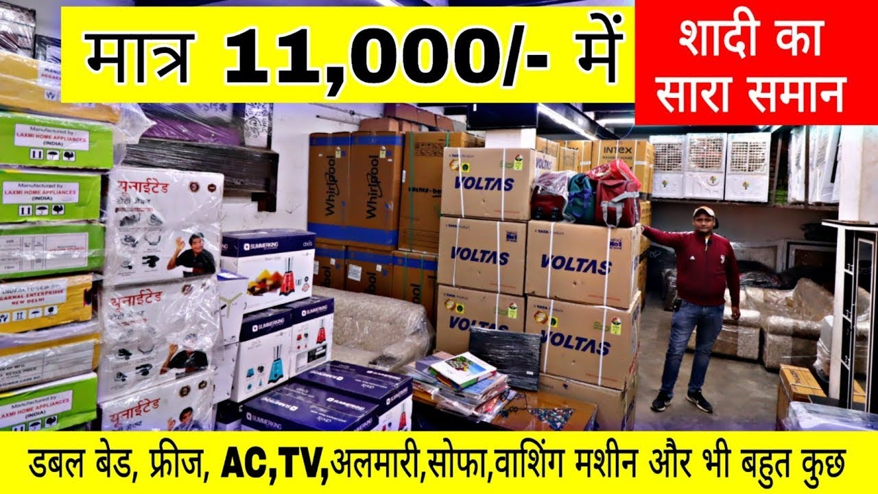 Download LED TV, SOFA, BED, AC, ALMIRAH, TABLE, FRIDGE, COOLER, CHAIR  CHEAPEST FURNITURE MARKET in DELHI
