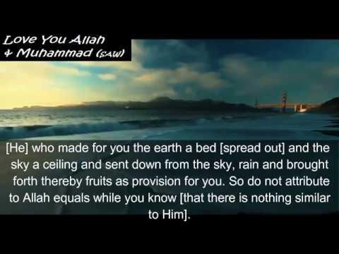 recitation-of-surah-baqarah-part-1