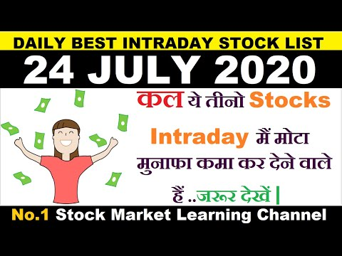 Best Intraday Trading Stocks for Tomorrow 24 JULY 2020|Intraday trading strategies|StockMarketHacks|