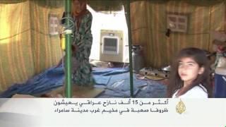 معاناة آلاف النازحين العراقيين في مخيم غرب سامراء