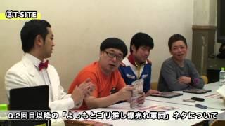 DVD「ナマイキ!あらびき団」のプロモーションとして、ムーディー勝山、...