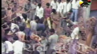 Dharan 2045BS Earthquake Incident (Part 1)