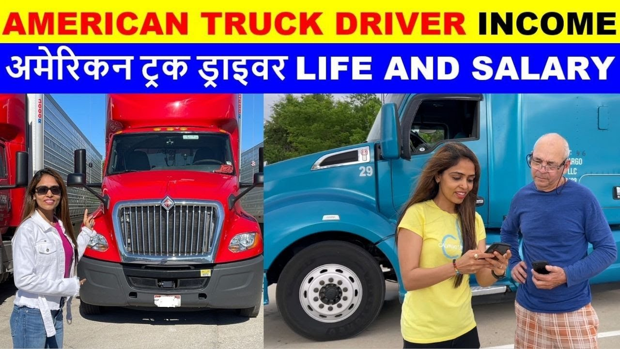 Download American truck driver salary  TRUCK DRIVER LIFE USA   Truck driver jobs in america  USA Truck Driver