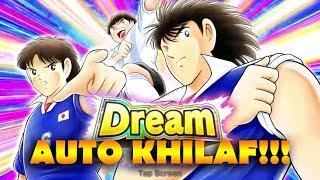 AKHIRNYA HYUGA ADA VERSI FESTNYA JUGA. AUTO KHILAF! - Captain Tsubasa: Dream Team