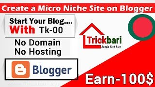 How to Create a Micro Niche Website on Blogger.com Bangla