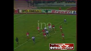 1986 Spartak Moscow Toulouse FC France 5 1 UEFA Cup 1 16 final 2nd match review 3