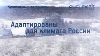 РЕГАТА «Великая Волга. Кубок RUFLEX»(, 2011-08-04T09:16:23.000Z)