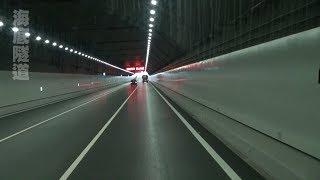 第三天行程之港珠澳大橋全記錄