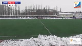 2018-02-27 НСФЛ 2017-18. Премьер-группа. 7 тур. КубГУ vs СГАФКСТ