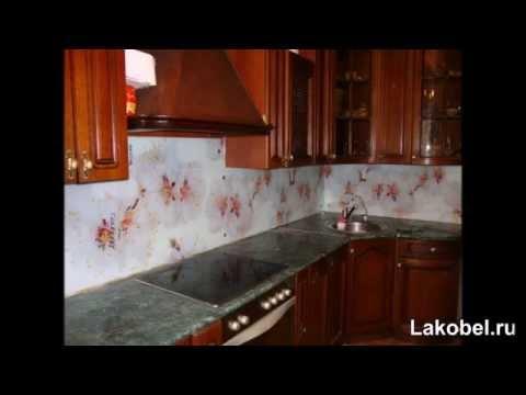 Lakobel.ru - стеклянные фартуки для кухни, скинали в Ростове-на-Дону