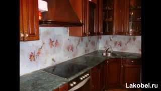 Lakobel.ru - стеклянные фартуки для кухни, скинали в Ростове-на-Дону(, 2014-07-04T11:34:11.000Z)