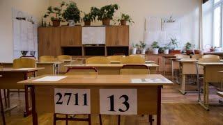 В Кыргызстане на карантин закрыты школы, музеи и крупные рестораны