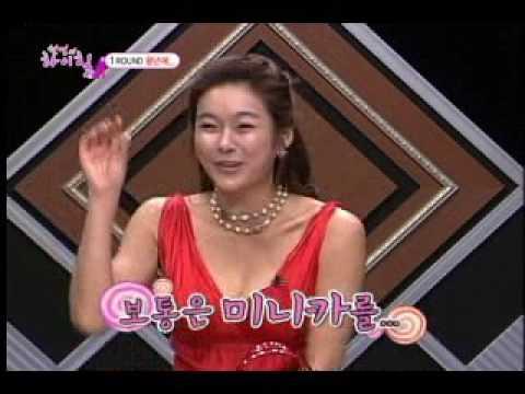 현영의 하이힐 [ 협찬 : 타티아스 (TATIAS : Titanium Jewelry Brand in Korea) TW-013 DIA ]