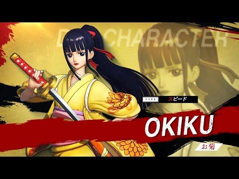 「ONE PIECE 海賊無双4」DLCキャラクター紹介映像~お菊~ PS4/Nintendo Switch/XboxOne