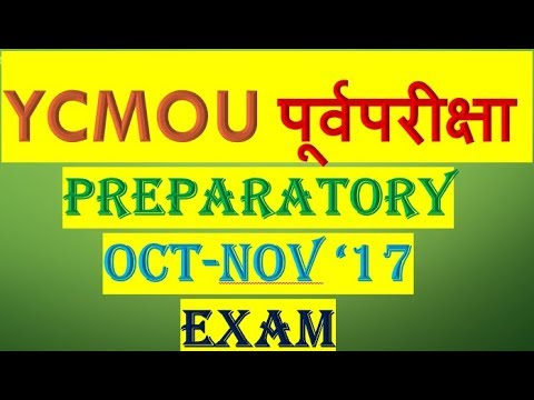 ycmou preparatory  exam dates, time table  and class part 2 how to get PRN number c19