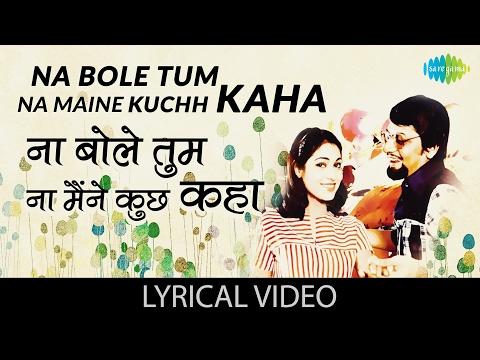 Na Bole Tum with lyrics   न बोले तुम गाने के बोल   Baton Baton Mein   Amol Palekar, Tina Munim