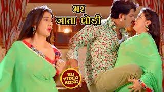 Pawan Singh और Akshara Singh  2018 का सबसे हिट गाना - Bhar Jata Dhodi - Pawan Raja - Bhojpuri Songs