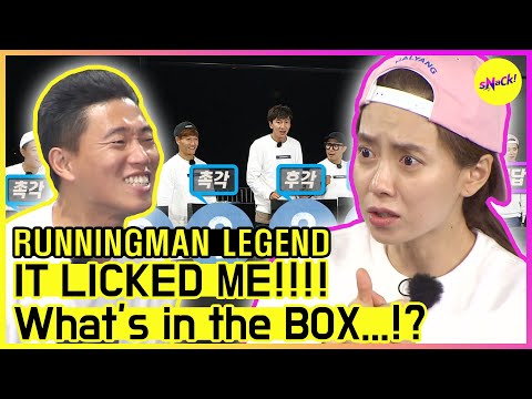 [RUNNINGMAN THE LEGEND] GARY freaked out 🥶🥶 Guess what's in the box!! (ENG SUB) from YouTube · Duration:  14 minutes 30 seconds