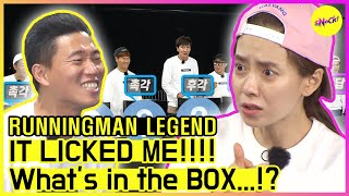 [RUNNINGMAN THE LEGEND] GARY freaked out 🥶🥶 Guess what's in the box!! (ENG SUB)