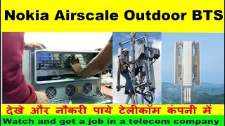 Nokia Airscale outdoor BTS | Airscale BTS in Telecom