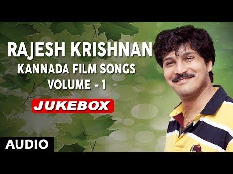 Rajesh Krishnan Kannada Hit Songs | Rajesh Krishnan Kannada Film Songs | Birthday Special