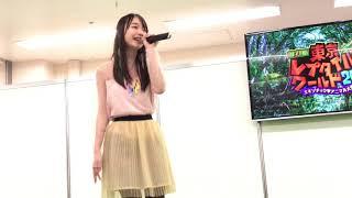内田珠鈴 - つながり
