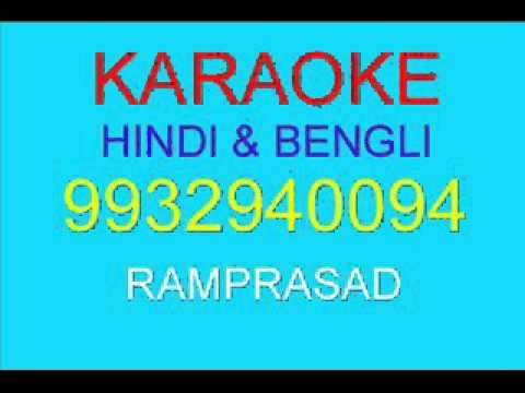 Tolo Chinno Bina Karaoke by Ramprasad 9932940094