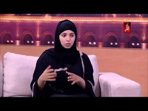 نادي الإمارات العلمي: فاطمة المطوع مخترعة إماراتية شابة