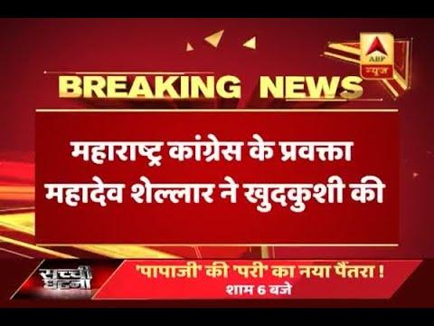 Maharashtra Congress spokesperson Mahadev Shelar commits suicide
