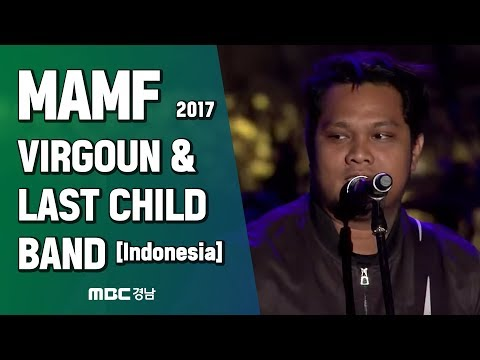 [Indonesia] VIRGOUN & LAST CHILD BAND, 2017 MAMF Asian pop music concert