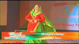 25. SHAGANDEEP Guest Dance -Miss WORLD PUNJABAN 2002