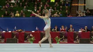 Yarmolenko Valeriya (Ярмоленко Валерия) (UKR) FX 2017 Stella Zakharova Cup - All-Around Women