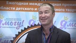 видео Новости - Магия Танца