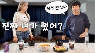 그녀에게 요리를 해줬습니다.😀반전주의!!!⚠