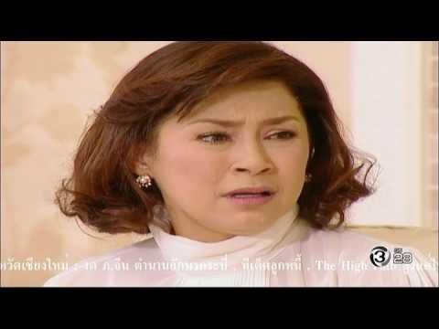 ย้อนหลัง มณีสวาท MaNeeSaWat EP.20 | TV3 Official