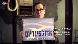 היהודים באים  - פרק 9 | כאן 11 לשעבר רשות השידור